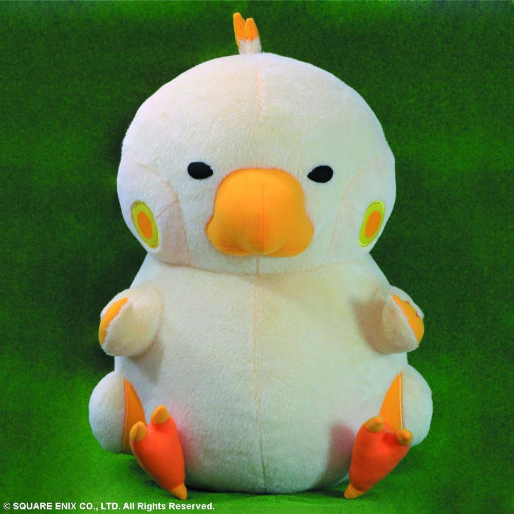 Final Fantasy Fat Chocobo Plush by