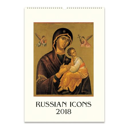 2018 russian icons poster wall calendar contemporary art by cavallini papers