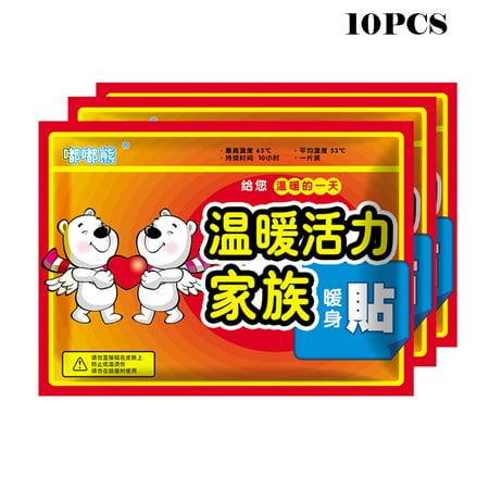 10 Packs Body Warmer Stick Lasting Heat Patch Keep Hand Leg Foot Warm Paste Pads thumbnail