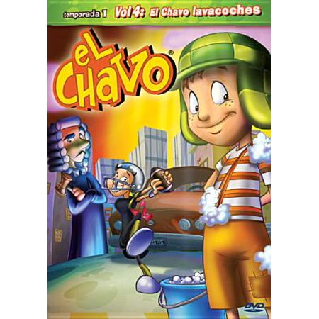 El Chavo Animado Volume 4 (DVD) (Halloween Animado)