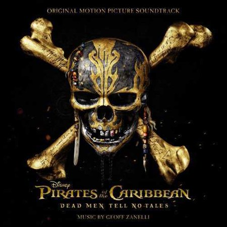Pirates Of The Caribbean: Dead Men Tell No Tales Soundtrack (The House Of The Dead Overkill Soundtrack)