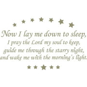 WallPops Now I Lay Me Down Wall Wishes Childrens Wall Decals