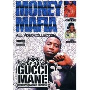 Money Mafia: Gucci Mane   Various by