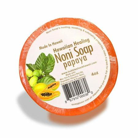 BUBBLE SHACK HAWAII - NONI SOAP Papaya (Papaya Bubble)