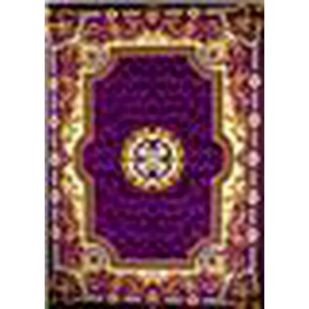 Cheap Purple Carpet (2034 Black Beige Ivory Area Rug Oriental Carpet Large New (5'2 x 7'2,)