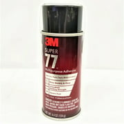 2 Pack of 3M Super 77 Multipurpose Adhesive - NEW, SEALED CAN, NET WT 4.4 OZ (124 g)