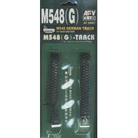 1/35 German M548 Flexible Tracks