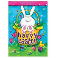 Toland Home Garden Bunny Tail Flag