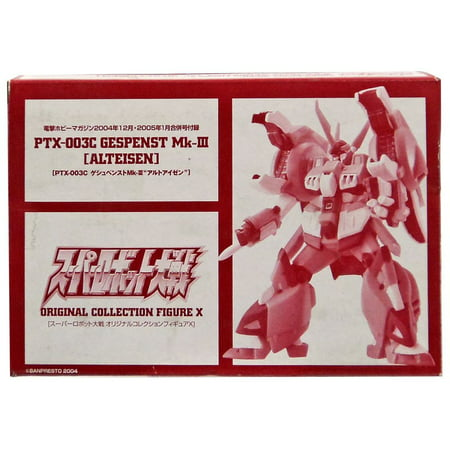 Super Robot Wars PTX-003C Gespenst Mk-III Alteisen PVC - War Robot