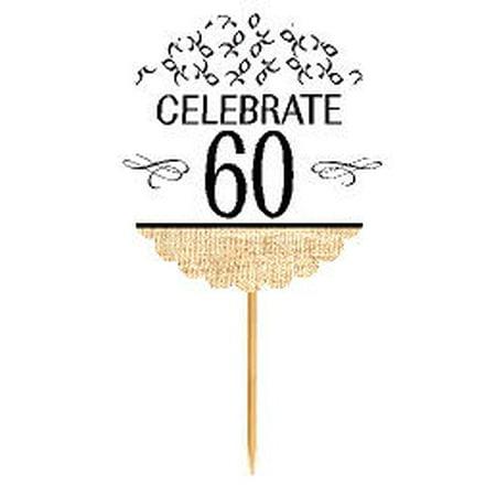 60th Birthday / Anniversary Novelty Burlap Cupcake Decoration Picks - Cake Decorations For 60th Birthday