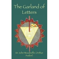 The Garland of Letters (Hardcover)