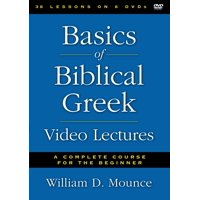 Basics of Biblical Greek Video Lectures: A Complete Course for the Beginner (Other)