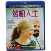 Learning To Drive (2014) (Blu-ray) by