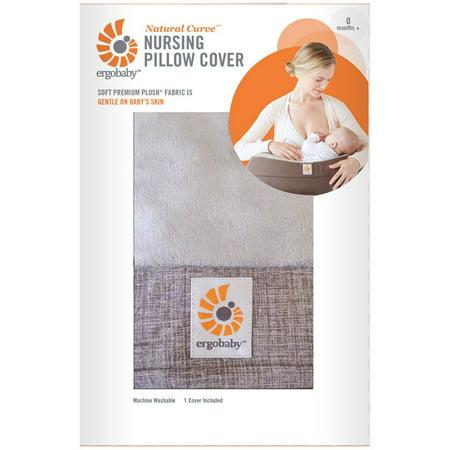 ergo baby natural curve nursing pillow cover - heathered grey