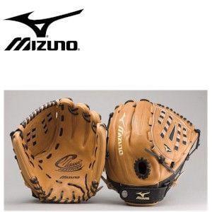 Mizuno Classic Series Fastpitch Glove - 12in - Left Hand ...