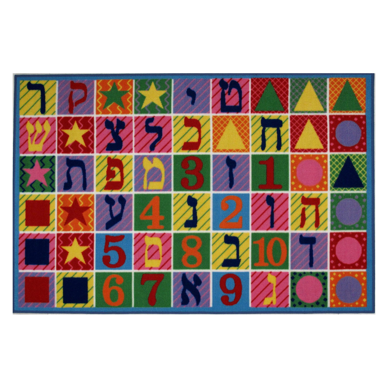 Fun Rugs Fun Time FT-500 Hebrew Numbers and Letters Area Rug - Multicolor