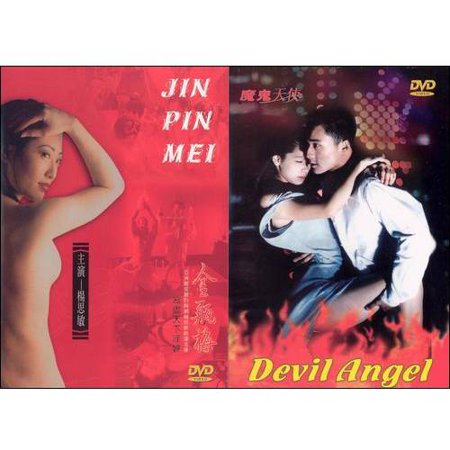 Devil Angel / Jin Pin Mei