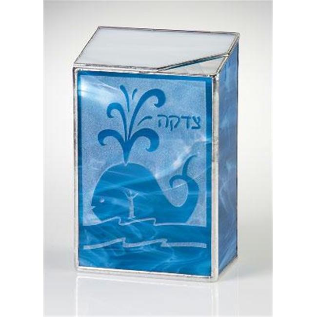 Judaica SF-TZBX-5024 6'' x 4. 5'' x 3'' Jonah and the Whale Tzedakah Box