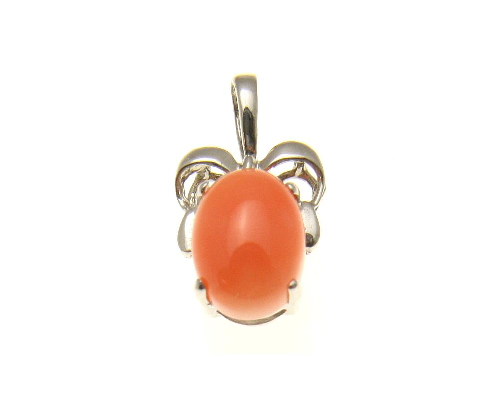 Geniune natural pink coral pendant set in solid 14k white gold 8.2mm by