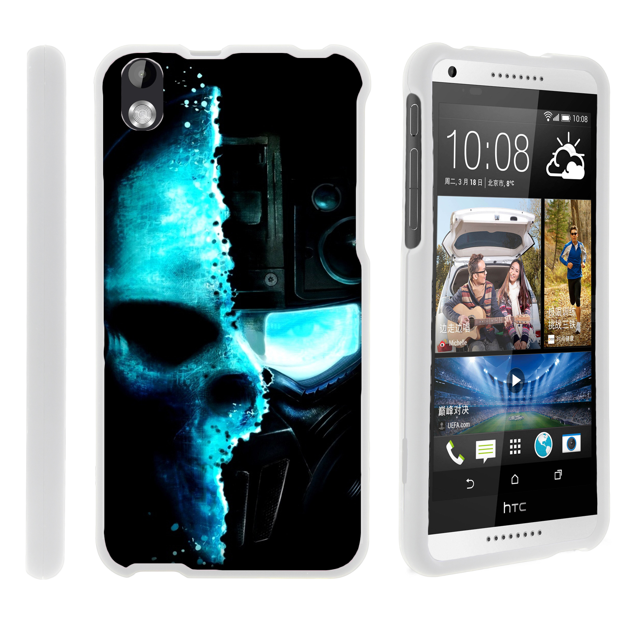 HTC Desire 816, [SNAP SHELL][White] 2 Piece Snap On Rubberized Hard White Plastic Cell Phone Case with Exclusive Art - Baseball Blur