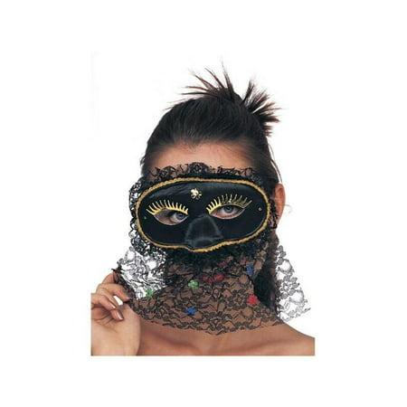 Adult Senorita Lace Costume Eyemask - Spanish Senorita Costume
