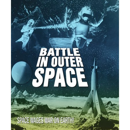 Battle In Outer Space (Blu-ray)