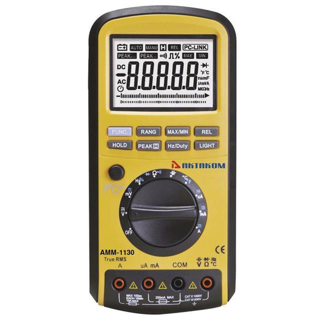 Walmart Digital Multimeter : Tm atlantic aktakom am digital multimeter with rms