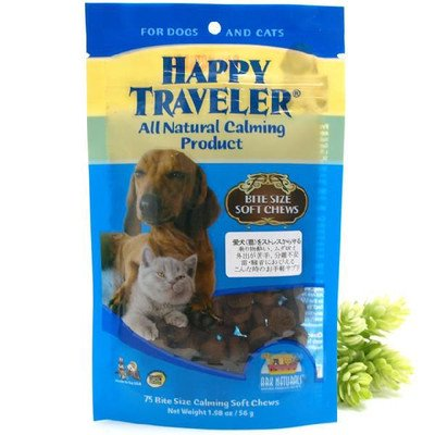 Ark Naturals Happy Traveler Soft Chews (1x1.98OZ (Ark Naturals Happy Traveler)