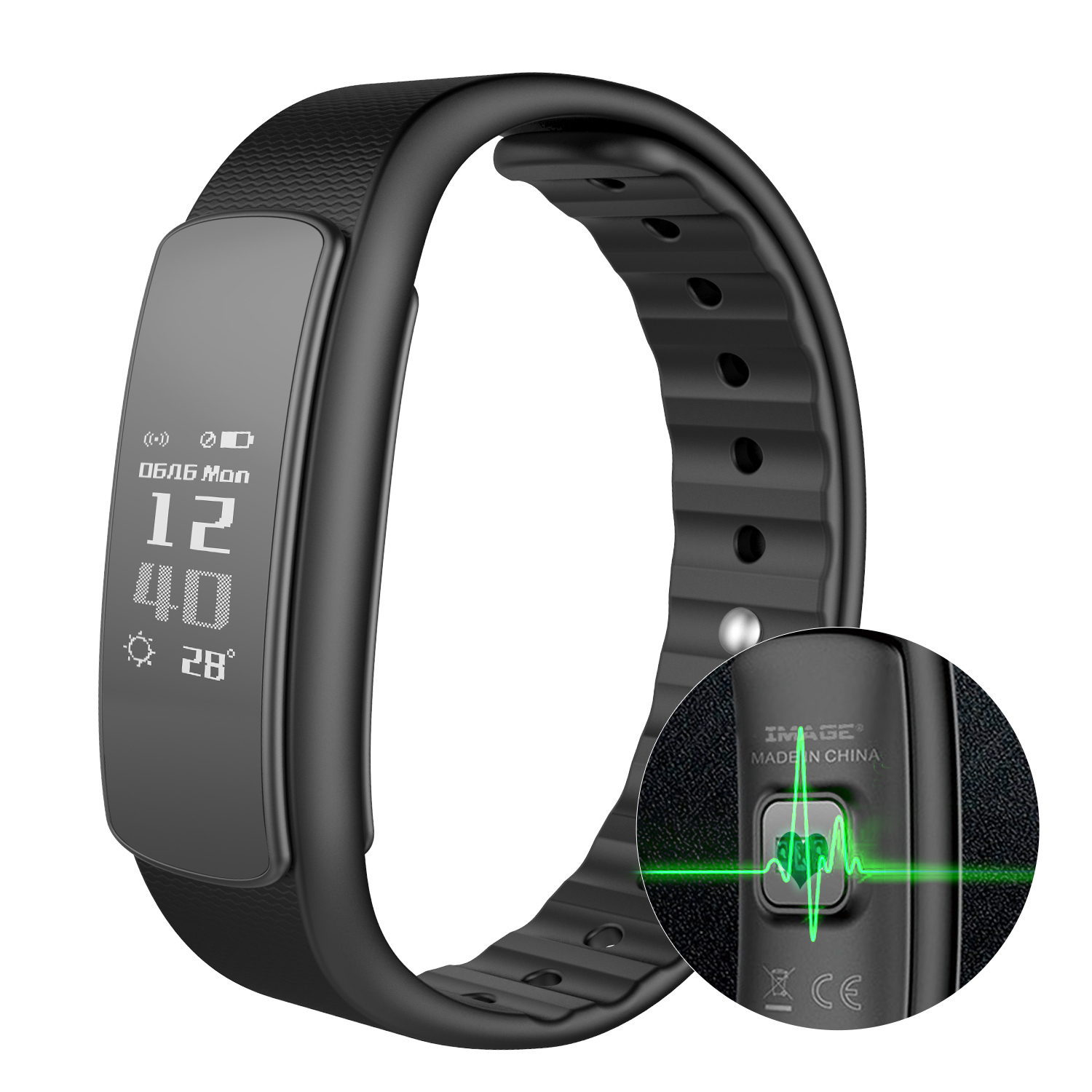 IMAGE IP67 Waterproof Fitness Tracker, Smart Watch Heart Rate Monitor for Android iPhone