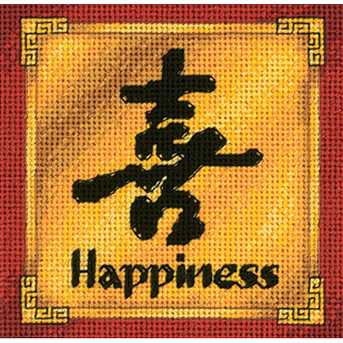 Dimensions Crafts Jiffy Happiness Mini Needlepoint Kit 5X5 Stitched In Thread 17057 Multi-Colored