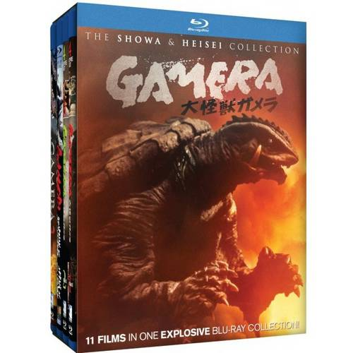 Mill Creek Gamera: The Showa & Heisei Collection (Blu-ray)