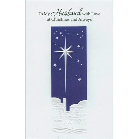 Freedom Greetings Star of Bethlehem: Husband Christmas Card