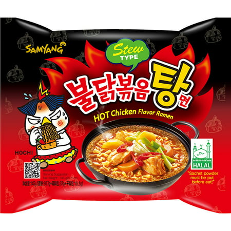 Samyang Spicy Hot Chicken Ramen Noodles STEW TYPE 5 Oz. (Pack of
