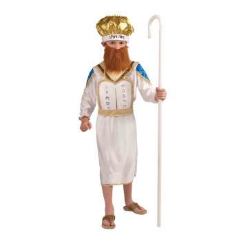 Purim Jewish Halloween (CHCO-MOSHE PURIM-SMALL)