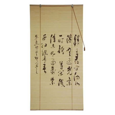 Chinese Calligraphy Bamboo Blinds