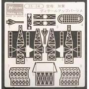 72734 1/700 Aircraft Carrier Kaga Detail Up Set A