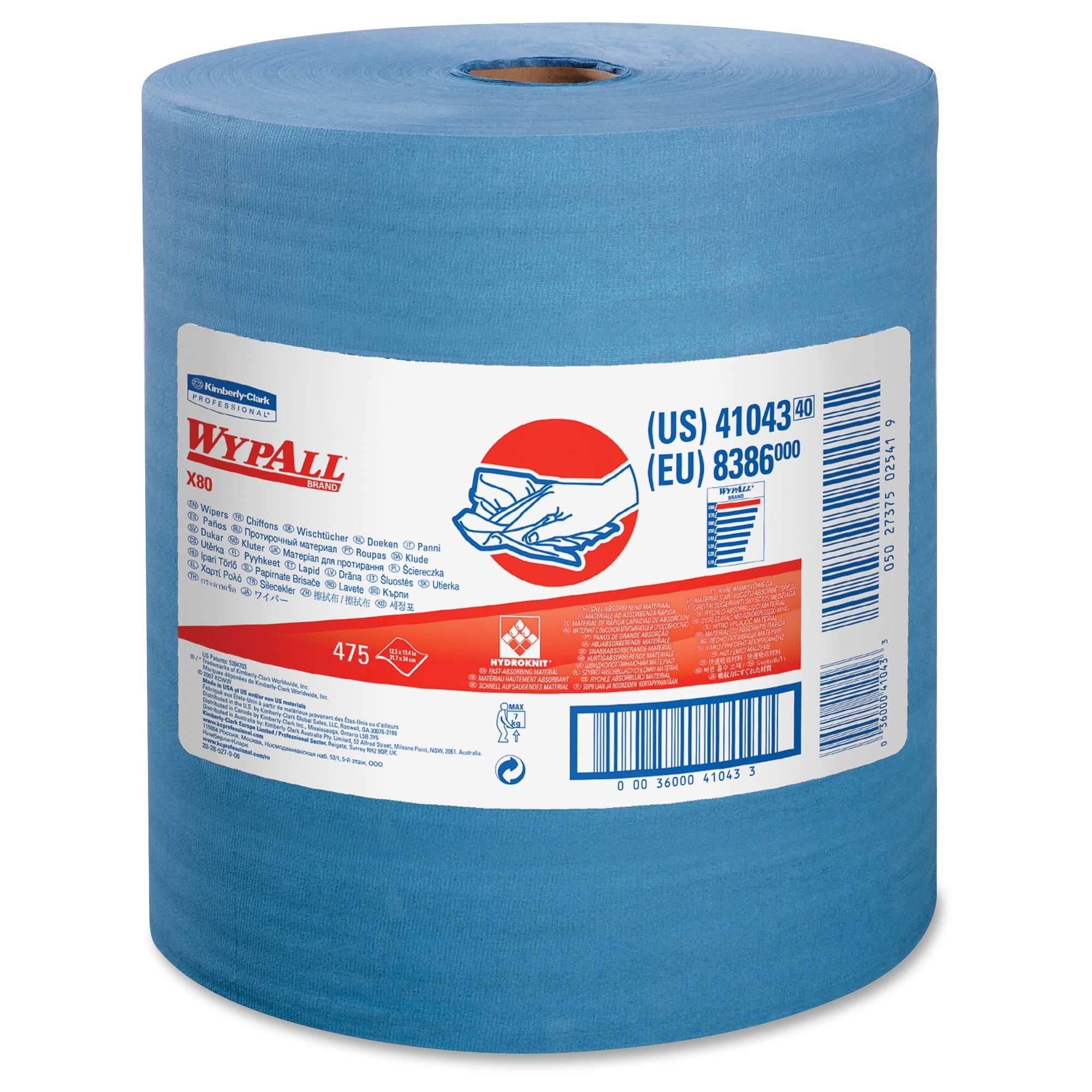 "Wypall X80 Wipers - 475 Sheets/roll - 1 / Each - 12.50"" X 13.40"" - Blue - Cloth (kim-41043)"