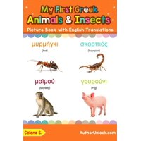 My First Greek Animals & Insects Picture Book with English Translations - eBook