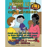 Right Left: a Boy Named Grey - eBook