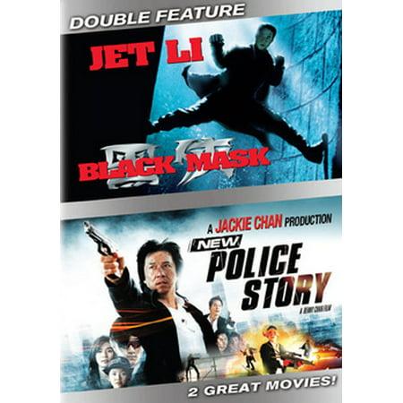 Black Mask / New Police Story (DVD)