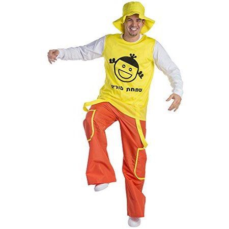 Purim Jolly Man Costume - Size Large - Purim Costume Ideas
