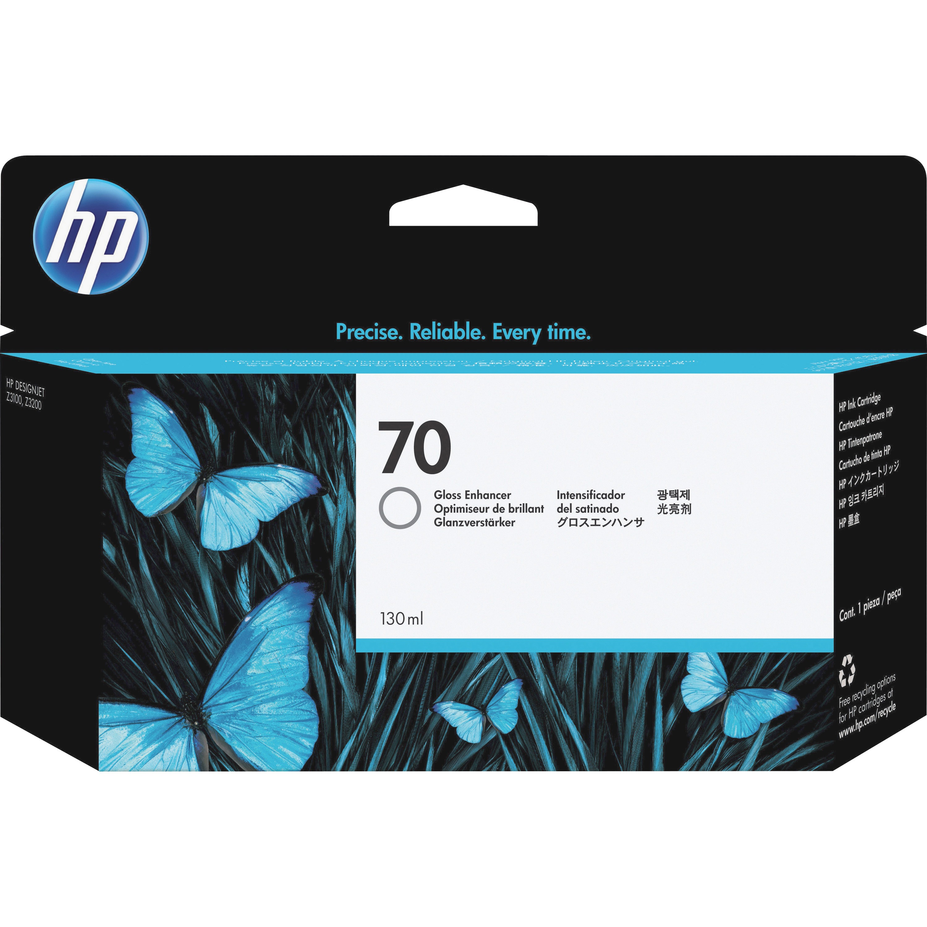 HP, HEWC9459A, C9450A/56A/57A/58A/59A Ink Cartridges, 1 Each