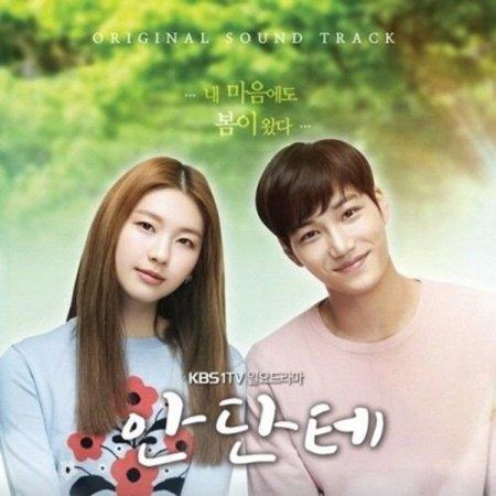 Exo Halloween Night 2017 (Andante O.S.T 2017 KBS TV Show Drama Exo Kai,Jung Joonyoung,Imfact,Huh)