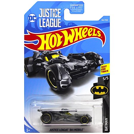 Justice League Batmobile Best for Track Hot Wheels