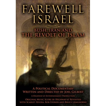 Origins Of Halloween Islam (Farewell Israel: Bush Iran & The Revolt Of Islam)