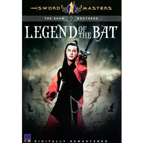 Sword Masters: Legend Of The Bat (Widescreen)