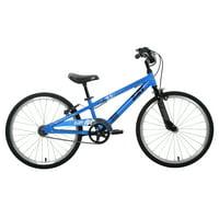 Joey | J-4.5 Ergonomic 20 inch Kids Bicycle Age 5-8