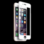 Kyasi Tempered Glass Ballistic Grade Screen Protector with Fingerprint Resistant Coating for iPhone 6 and iPhone 6S
