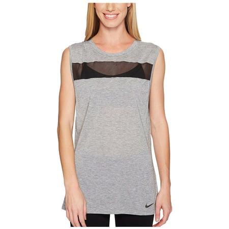 Nike Women's Dri-Fit Breathe Sleeveless Training Top (Heather Grey, X-Small)