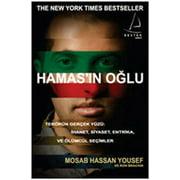Hamas'ın Oğlu - eBook